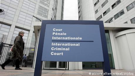 Internationaler Strafgerichtshof in Den Haag Niederlande (picture-alliance/dpa/J.Vrijdag)