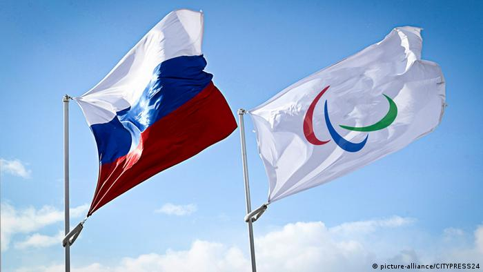 Brasilien - Paralympics 2016 Fotomontage Flaggen Russland und Paralympische Spiele
