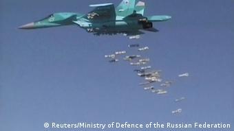 Российский бомбардировщик в Сирии, август 2016