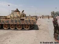 ���� �������� YPG