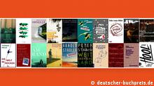 Buchcover von Screenshot 2016 Longlist Collage Buchcover