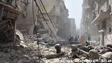 حلب تحت القصف الجوي بتاريخ 24 / 08 / 2016