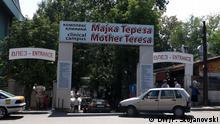 24.08.2016 Mother Teresa, Medical clinic (Skopje, Rep. of Macedonia); Copyright: DW/P. Stojanovski