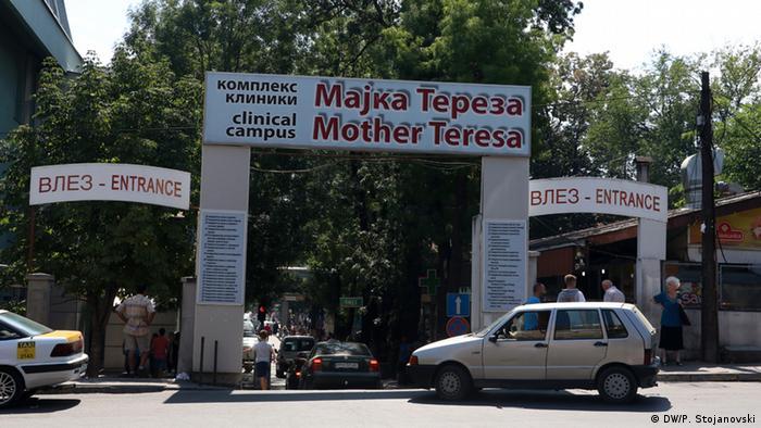 Mazedonien Mutter Teresa-Klinik in Skopje (DW/P. Stojanovski)
