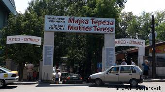 Mazedonien Mutter Teresa-Klinik in Skopje
