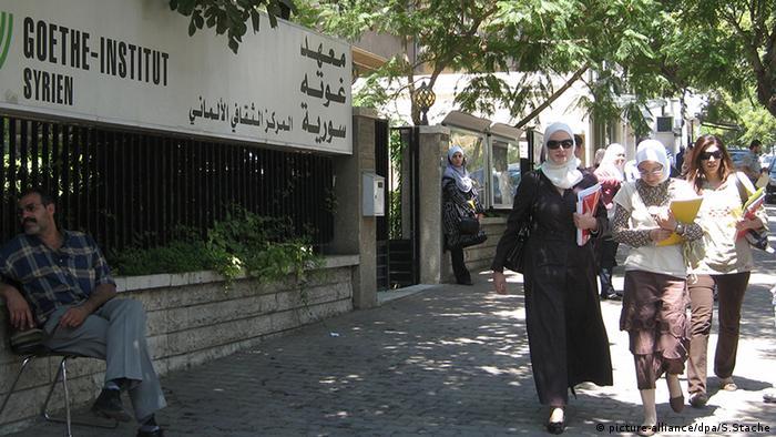 Goethe-Institut in Damaskus in Syrien (Rechte: picture-alliance/dpa/S.Stache)