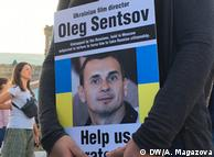 Україна вимагає від Росії звільнити Олега Сенцова та інших політв'язнів
