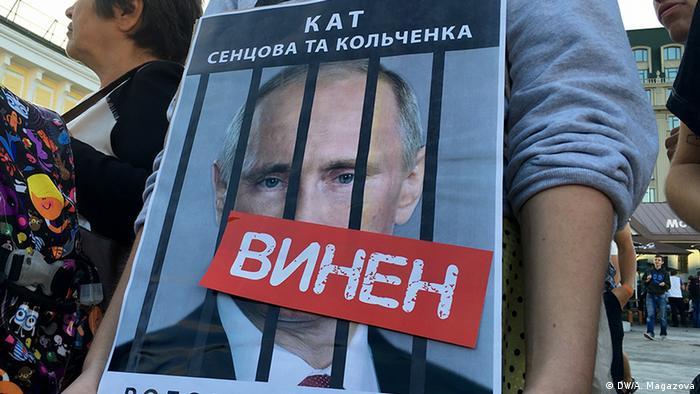 Плакат на демонстрации в Киеве