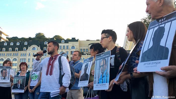Акція у Києві на підтримку українських політв'язнів