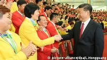 Peking China Xi Jinping Empfang des Olympia Teams