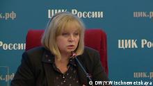 Agitation für die Jabloko-Partei Duma-Wahl
