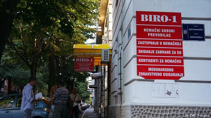 Serbien Deutsche Botschaft Belgrad (DW/I. Petrovic)