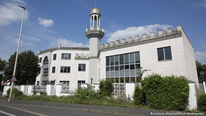 King Fahd Academy Copyright: picture-alliance/Ulrich Baumgarten