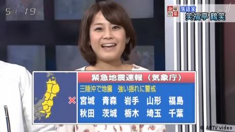 Japan's emergency warning system flashes on TV screens