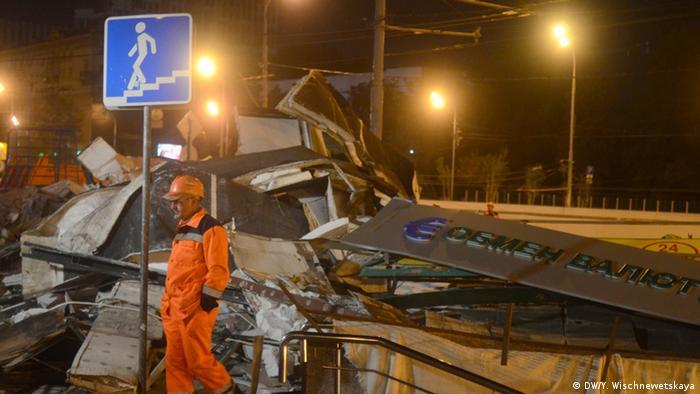 Руководство столицы непланирует переселять граждан «хрущевок» в новейшую Москву— Мень