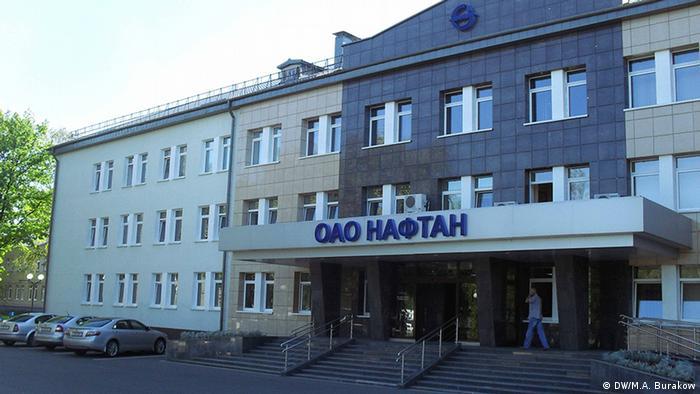 Здание нефтеперерабатывающего предприятия Нафтан
