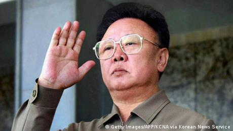 North Korea Kim Jong Il (Getty Images/AFP/KCNA via Korean News Service)
