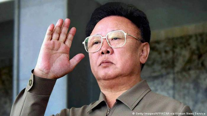 Nordkorea Kim Jong-Il (Getty Images/AFP/KCNA via Korean News Service)