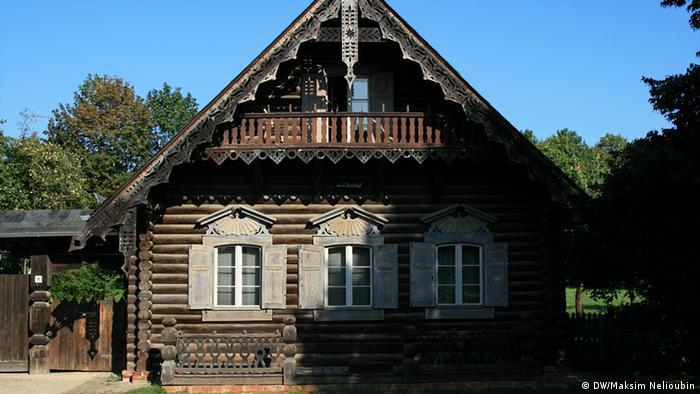 Русская колония Александровка, дом номер 8