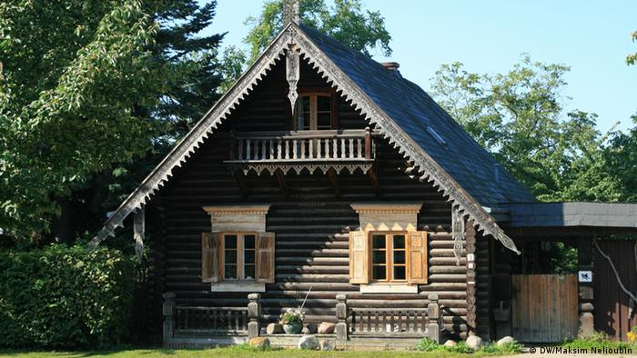 Дом номер 5 в Александровке