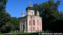 Die russische Kolonie Alexandrowka liegt im Norden der Stadt Potsdam. König Friedrich Wilhelm III. von Preußen ließ es in den Jahren 1826/27 für die letzten zwölf russischen Sänger eines ehemals aus 62 Soldaten bestehenden Chores anlegen. Copyright: DW / Maksim Nelioubin.