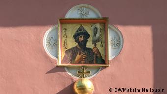 Икона Александра Невского на церкви в Потсдаме