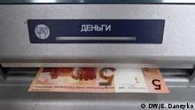 Geldautomat in Minsk, Weißrussland, Weißrussischer Rubel DW-Korrespondentin Elena Daneyko © DW/E. Daneyko
