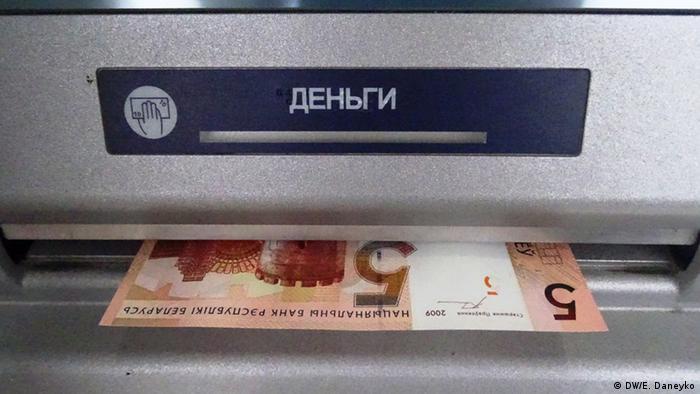 Пять белорусских рублей торчат из банкомата