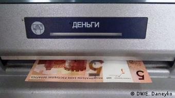Банкомат в Минске и купюра в 5 белорусских рублей