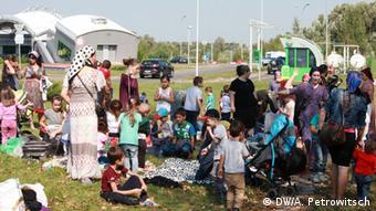 Чеченские мигранты с детьми