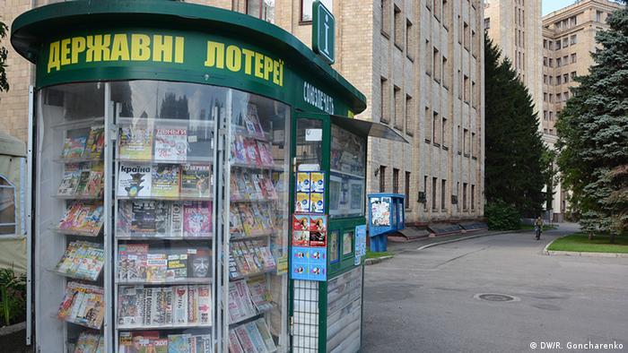 Газетный киоск возле университета в Харькове