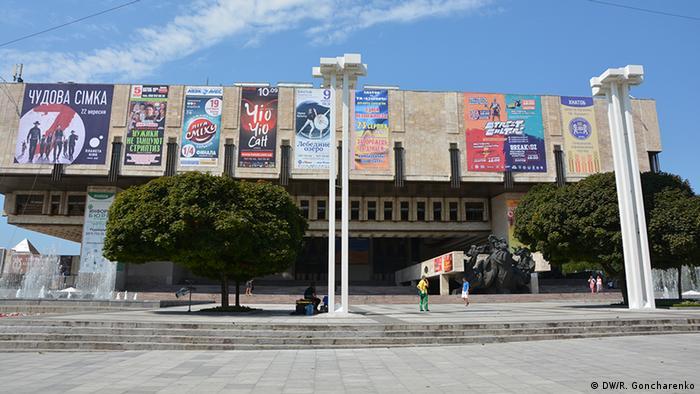 Оперний театр у Харкові
