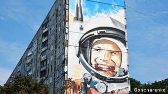 Портрет Гагарина на одноименном проспекте в Харькове