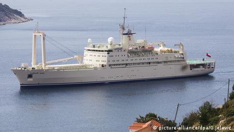 Яхта Fulk Al Salamah