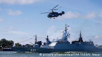 Корвет Балтійського флоту РФ під час параду у 2016 році