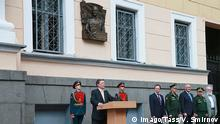 JUNE 17, 2016 ST PETERSBURG, RUSSIA - JUNE 17, 2016: Chief of staff of the Presidential Executive Office Sergei Ivanov (L front), Russia s minister of culture Vladimir Medinsky (5th R), St Petersburg s deputy governor Alexander Govorunov (3rd R), and Vladimir Churov of the Russian Military Historical Society (R) at the unveiling of a commemorative plaque for Russian/Finnish military commander Carl Gustav Mannerheim, outside one of the buildings of A.V. Khrulev Military Academy for Logistics at Zakharyevskaya Street. Vladimir Smirnov/TASS (c) Imago/Tass/V. Smirnov