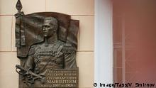 JUNE 17, 2016 ST PETERSBURG, RUSSIA - JUNE 17, 2016: The unveiling of a commemorative plaque for Russian/Finnish military commander Carl Gustav Mannerheim, outside one of the buildings of A.V. Khrulev Military Academy for Logistics at Zakharyevskaya Street. Vladimir Smirnov/TASS | (c) Imago/Tass/V. Smirnov