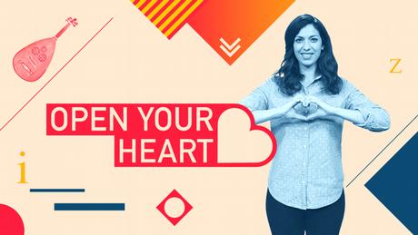 09.2016 DW Mach dein Herz auf ENG (Sendungslogo mit Moderatorin)