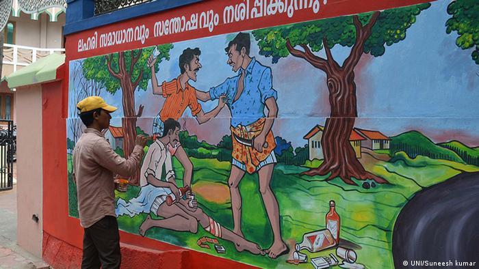 Indien Bundesstaat Kerala Gemälde an Mauer
