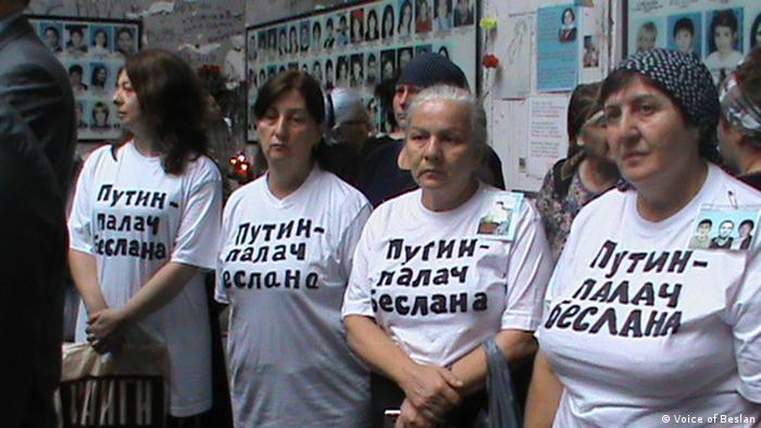 Акция протеста 1 сентября в школе Беслана, где в 2004 году во время операции по освобождению заложников погибло 334 человека.