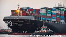 Hamburg Containerschiff Hanjin Europe