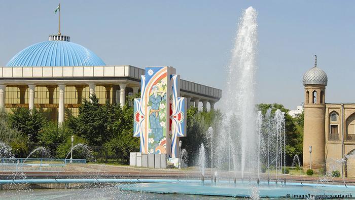 Ташкент, Узбекистан