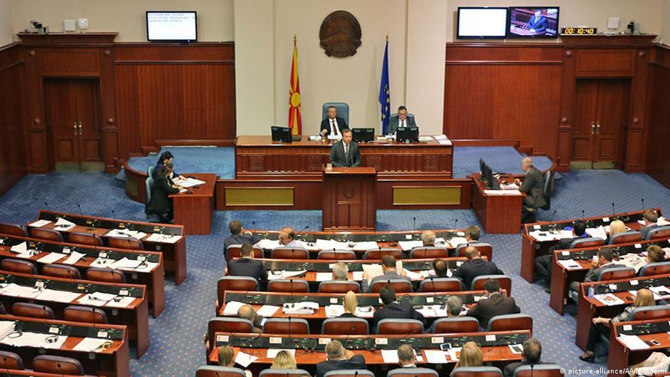Protestues hyjnë në Parlamentin e Maqedonisë pas zgjedhjes së Presidentit shqiptar të Parlamentit