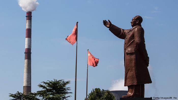「辱骂毛主席」 河北一副局长被免职