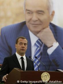 Дмитрий Медведев на похоронах Ислама Каримова