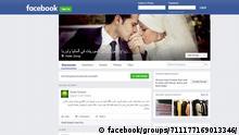 Facebook Screenshot - Syrisch Heiraten in Europa