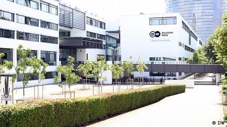 Deutschland Gebäude Deutsche Welle Bonn