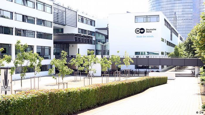 Deutschland Gebäude Deutsche Welle Bonn (DW)