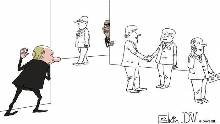 Путин и Обама выглядывают из-за угла на саммите G20