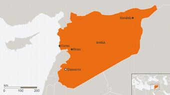 Karte Syrien Tartus Hasakeh Homs Englisch
